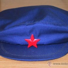 Militaria: GORRA TIPO MAO - ORIGINAL- REPÚBLICA POPULAR CHINA. AÑO 1984. Lote 169887860