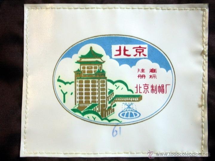 Militaria: GORRA TIPO MAO - ORIGINAL- REPÚBLICA POPULAR CHINA. AÑO 1984 - Foto 3 - 169887860