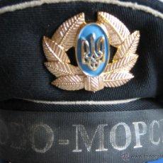 Militaria: LEPANTO ARMADA UCRANIANA. Lote 40595536