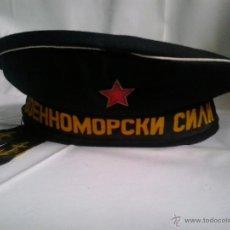 Militaria: LEPANTO ARMADA URSS. Lote 40596914