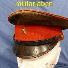Militaria: GORRA DE PLATO DEL EJÉRCITO DE TIERRA DEL EJÉRCITO JAPONÉS. GUERRA DE CHINA Y 2ª GUERRA MUNDIAL.. Lote 41584130
