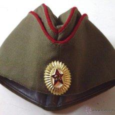 Militaria: GORRA RUSA NUEVA, FORRADA, EN PERFECTO ESTADO DE CONSERVACIÓN, VER FOTOS.. Lote 42440832
