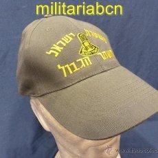 Militaria: ISRAEL. GORRA TIPO BÉISBOL DE LAS TROPAS DE FRONTERAS. TZAHAL.. Lote 43051648