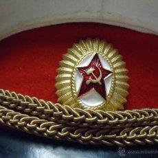 Militaria: RUSIA - ANTIGUA GORRA MILITAR RUSA, DESCONOZCO EL TEMA. Lote 43823225