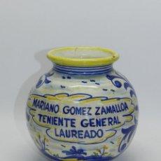 Militaria: GENERAL MARIANO GOMEZ DE ZAMALLOA, GOBERNADOR GENERAL DE SIDI IFNI, LAUREADO DEL PINGARRON Y HEROE D. Lote 44084533
