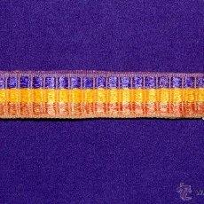 Militaria: CINTURON REPUBLICANO. ORIGINAL DE LA SEGUNDA REPUBLICA 1931-36. HEBILLA BANDERA TRICOLOR.. Lote 45228784