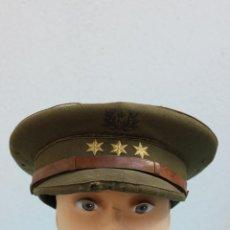 Militaria: GORRA CAPITAN CUERPO JURIDICO GUERRA CIVIL. Lote 45261896