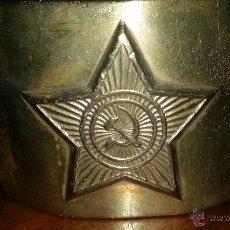 Militaria: CINTURON DE LA EXTINGUIDA UNION SOVIETICA. Lote 45674227
