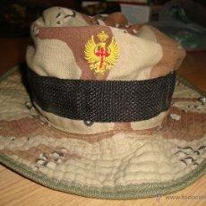 Militaria: CHAMBERGO EJERCITO DE TIERRA ARIDO, USADO, AÑOS 90, TALLA -M. Lote 46082530