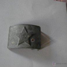 Militaria: HEBILLA DE TROPA DE LA ANTIGUA URSS.. Lote 46931890