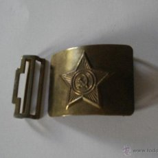 Militaria: HEBILLA DE OFICIAL DEL EJÈRCITO DE LA ANTIGUA URSS.. Lote 46931902