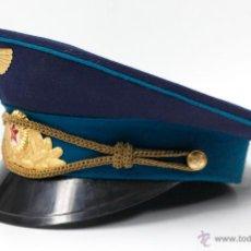 Militaria: GORRA MILITAR RUSA, VER FOTOS ANEXAS. Lote 47075559