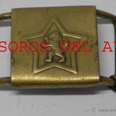 Militaria: RARISIMA HEBILLA CON EMBLEMA DE LA ORDEN REAL DE ESPAÑA, TAL Y COMO SE VE EN LAS FOTOGRAFIAS PUESTAS. Lote 47691396