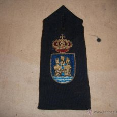 Militaria: POLICIA LOCAL - HOMBRERA BORDADA. Lote 47718220