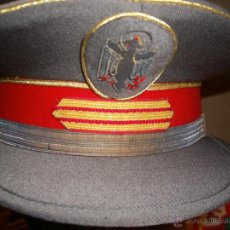 Militaria: POLICIA ARMADA - GORRA DE SARGENTO. Lote 47853253