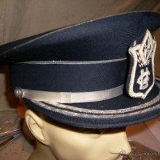 Militaria: GORRA DE JEFE DE LA GUARDIA URBANA DE BARCELONA. Lote 47957839