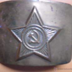 Militaria: HEBILLA RUSA. Lote 48551133