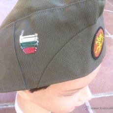 Militaria: GORRO EJERCITO BULGARIA. Lote 48903637