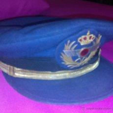 Militaria: GORRA DE PLATO EJERCITO DEL AIRE ???. Lote 49074491