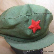 Militaria - GORRA MILITAR TROPA - EJERCITO CHINO - GUARDIAS ROJOS - CHINA - 52026124