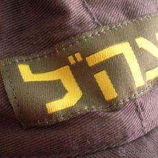 Militaria: GORRA DE FAENA DEL EJÉRCITO DE ISRAEL. TZAHAL ISRAELI.. Lote 50792123