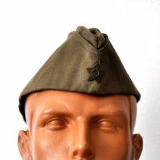 Militaria: GORRA MILITAR SOVIETICA .URSS .1979A. Lote 118618790
