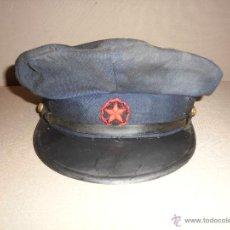 Militaria: (M) FERROCARRILES - ANTIGUA GORRA DE PLATO RENFE , . Lote 51029686