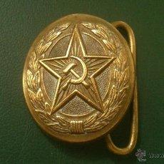 Militaria: HEBILLA RUSA DE OFICIAL.. Lote 52458487