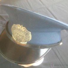 Militaria: GORRA PLATO EJERCITO BULGARO BULGARIA. Lote 52592448