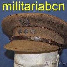 Militaria: GORRA DE PLATO DE CAPITÁN DE INTENDENCIA. EJÉRCITO NACIONAL. GUERRA CIVIL. . Lote 52978342