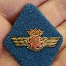 Militaria: ROMBO DE PAÑO INTENDENCIA EJÉRCITO DEL AIRE . Lote 57852425