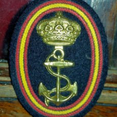 Militaria: GALLETA PARA GORRA DE PLATO DE MARINA. Lote 74811165