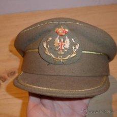 Militaria: ANTIGUA GORRA DE PLATO, EPOCA JUAN CARLOS I. Lote 54319677