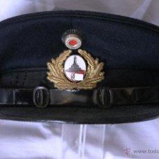 Militaria: CAP GORRA DE PLATO KYFFHÄUSER 1933-1945 DEUTSCHER REICHSKRIEGERBUND KYFFHÄUSER. Lote 54487717