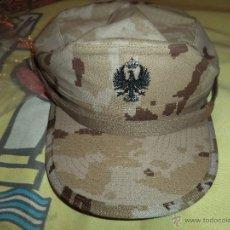 Militaria: GORRA ARIDO PIXELADO TALLA P. Lote 99656120