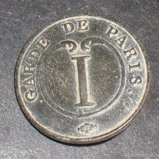 Militaria - Botón guerra independencia regimiento frances Garde de paris 1 - 56049397