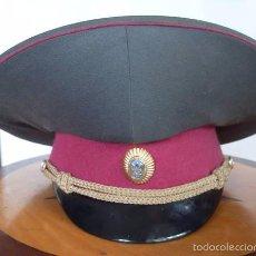Militaria: GORRA OFICIAL DE DESFILE .UCRANIA.. Lote 56917046