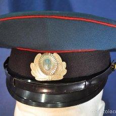 Militaria: UCRANIA. GORRA DE PLATO DE CARRISTAS. MODELO DE GALA. TALLA 54.. Lote 57105367