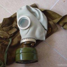 Militaria: MASCARA ANTIGAS UNION SOVIETICA DE STOCK. Lote 199996716