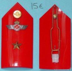 Militaria: HOMBRERAS AVIACION. Lote 57552404