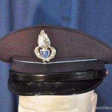 Militaria: ITALIA. GORRA DE PLATO DE LA POLIZIA PENINTENZIARIA. TALLA 58.. Lote 57724817