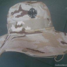 Militaria: NUEVO CHAMBERGO MILITAR PIXELADO. TALLA M. INDUYCO. EJÉRCITO ESPAÑOL. DESIERTO. ÁRIDO. . Lote 57941581