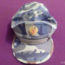 Militaria: GORRA CAMUFLAJE TALLA M. Lote 58085350