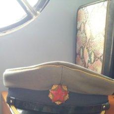 Militaria: GORRA POLICIAL ANT YUGOSLAVIA. Lote 58273893