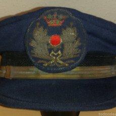 Militaria: ANTIGUA GORRA OFICIAL AVIACIÓN. Lote 61355771