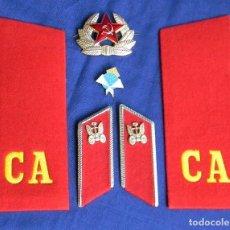 Militaria: LOTE EMBLEMAS Y HOMBRERAS DEL EJERCITO RUSO - SOLDADO - ORIGINALES - 1991. Lote 61650468