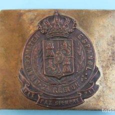 Militaria: HEBILLA GRAN SOMATEN ESPAÑOL 2ª REGION. Lote 66244558