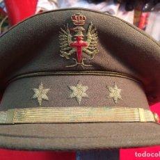 Militaria: GORRA DE PLATO DE CAPITAN DE INFANTERIA DEL EJERCITO DE TIERRA, EPOCA DE FRANCO - SASTRERIA GRANADA. Lote 67359785