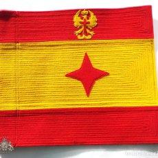 Militaria: BANDERÍN DE COCHE PARA GENERAL DE BRIGADA. EN PERFECTO ESTADO. 35,5 X 30 CM. Lote 69683953