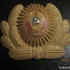 Militaria: ESCARAPELA DE VISERA DE LA URSS.POLICIA . Lote 98371710